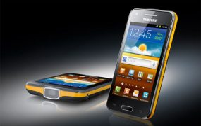 Samsung Galaxy Beam Officially launched in India for Rs. 33,900
