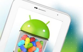 How To Update Samsung Galaxy Tab 2 To Jelly Bean