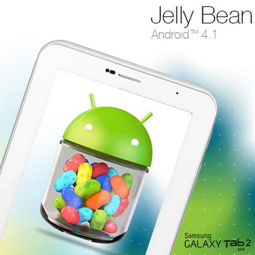 galaxy-tab-2-jelly-bean-update