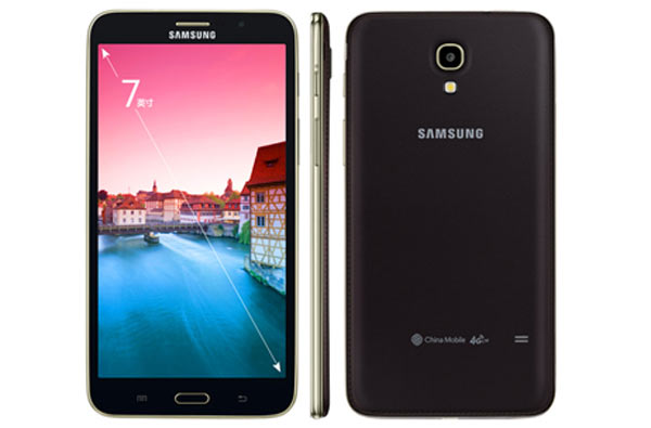 buy-samsung-galaxy-tab-q-in-china