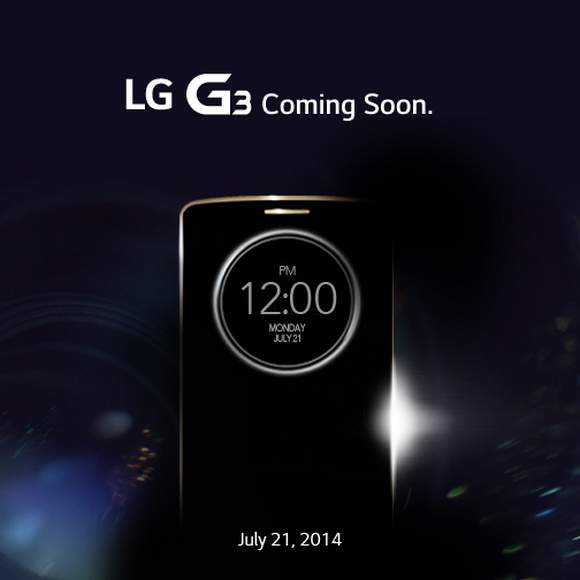 lg-g3-coming-to-india