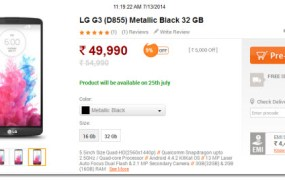 LG G3 available for online pre-order in India starting at Rs. 46990