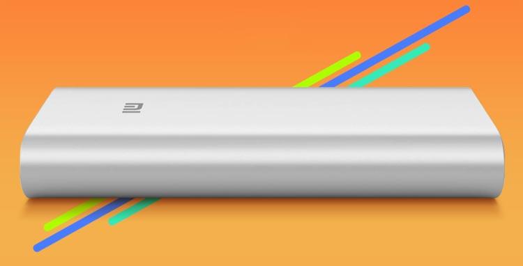 mi-16000mah-powerbank-01