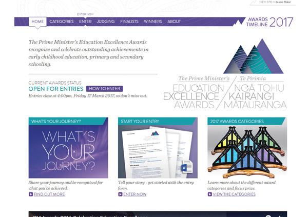 pm-awards-website-screenshot