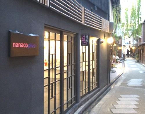 nanaco+kyotoshop