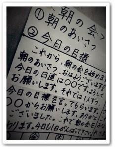 岡本安代14