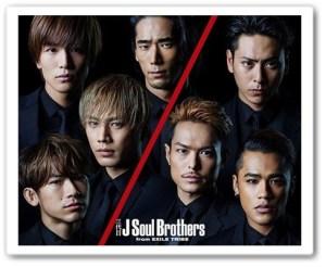 日本レコード大賞2015三代目