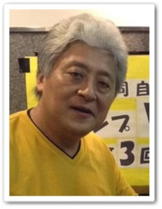 ソルト中村浩太郎