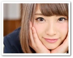 永井理子18
