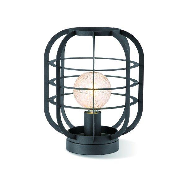 Home sweet home tafellamp Nero 25 - zwart industrieel metaal