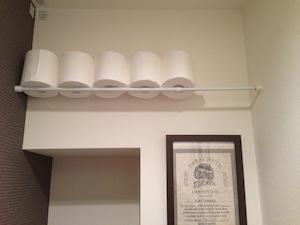 トイレットペーパーのアイデア収納
