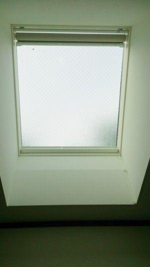 天窓にロールスクリーン設置