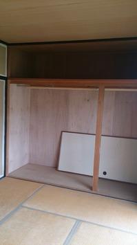 和室を洋間っぽく改装