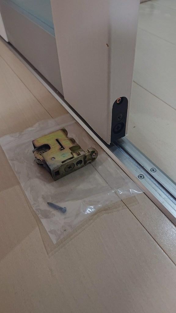 引戸の戸車修理(京都府宇治市)
