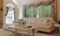 Living Room Window Treatment Ideas - Interior design