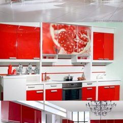 Modern Curtains For Small Living Room Fancy Lights Red And White Kitchen Cabinets