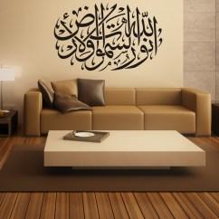 Arabic Style Living Room Ideas Beachy Images Decor Home Idea