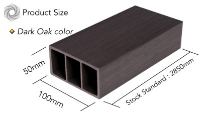 100x50 Decorative Timber Look Tube dimensions