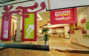 Gaurmet Sandwich and Salad Bar InteriorSense Design Portfolio