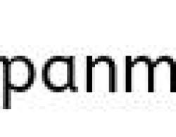 Ataru ütőegyüttes kép