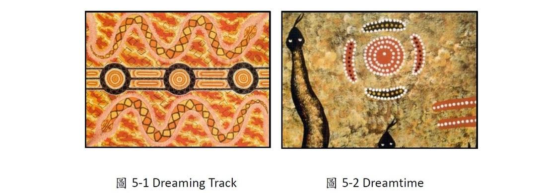 [第06期跨界專刊] 試從蛇的圖像、蛇形標誌、人與蛇合體的靈獸造型與寓意談地中海古文明蛇文化的共性與區域 ...