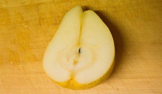 5秒で洋梨の種を取る方法。使う道具はこれだけ!