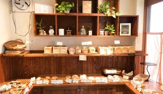 大府のオススメパン屋「パン工房 麦 BAKU(バク)」。どれを食べてもうまいパン!