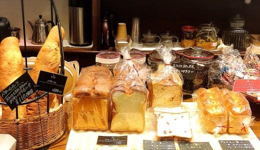 【閉店】名古屋東区の「ベーカリー代官カフェ」は安くてうまいパンが買える!