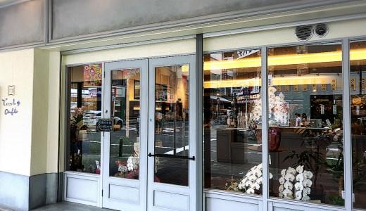 【移転】名古屋伏見長者町に「でぃっしゅcafe」が8月にオープン!絶品食パンとスープのお店。