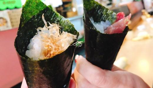 「お歳暮巻」に「おちこぼれ巻」?!名古屋駅柳橋市場にある「丸八寿司」のネーミングが絶妙!