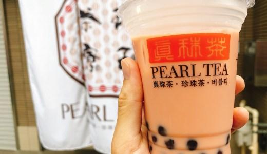 大須にタピオカ専門店『パールティー(PEARL TEA)』が8月9日にオープン!