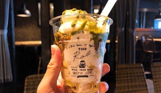 CafeRob(カフェロブ)名古屋駅前店のパフェを堪能!タピオカ、パンケーキも食べられる。