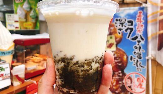 10月20日まで!大須「嘉木園(かきえん)」わらび餅ドリンクが話題!五平餅もあるよ。