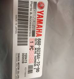 i have a brand new 10 pin 23 yamaha wire harness part number 688 8258a 70 00 this is the cable that connects the yamaha outboards to the key switch and  [ 1440 x 1920 Pixel ]