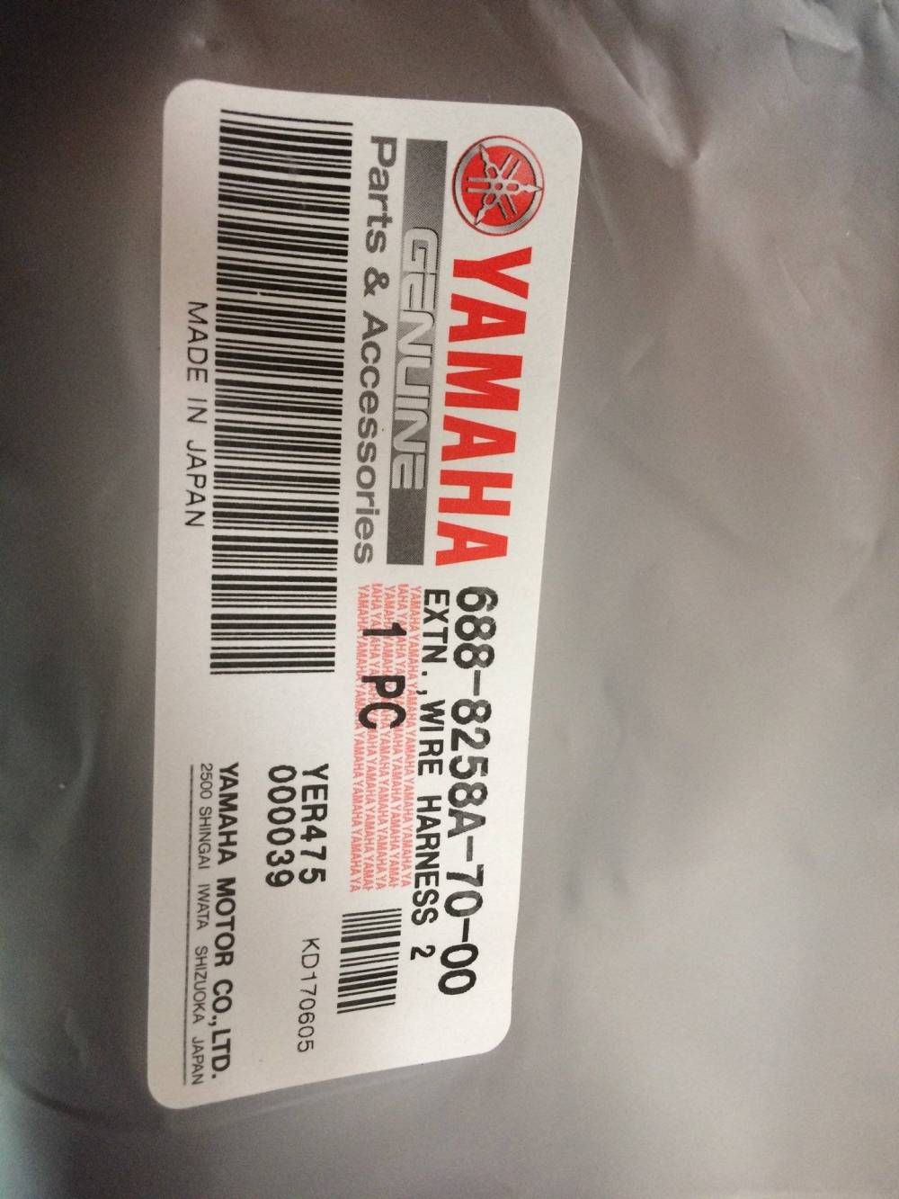medium resolution of i have a brand new 10 pin 23 yamaha wire harness part number 688 8258a 70 00 this is the cable that connects the yamaha outboards to the key switch and