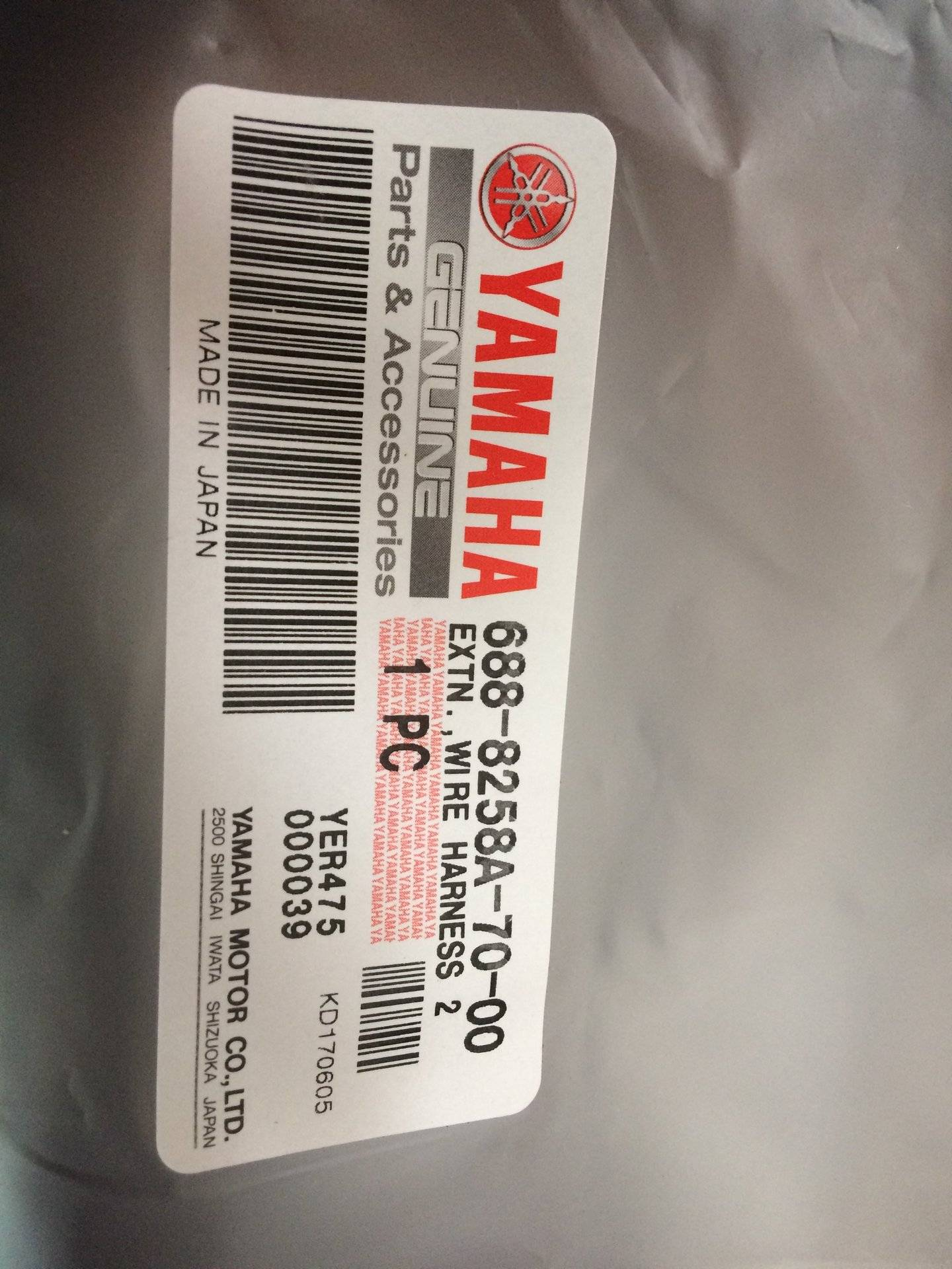 hight resolution of i have a brand new 10 pin 23 yamaha wire harness part number 688 8258a 70 00 this is the cable that connects the yamaha outboards to the key switch and