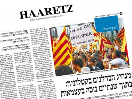 Image result for catalonia haaretz