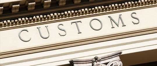 customs bond
