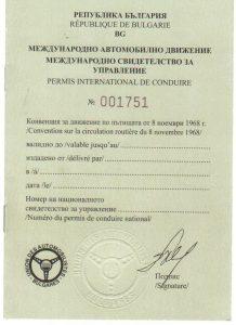 bulgaria-idp