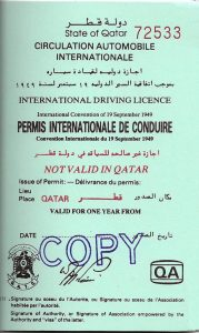 Qatar - International Driving Permit - Official Driving Document