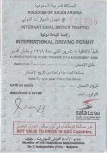 Saudi Arabia - International Driving Permit - Official Driving Document