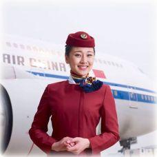 Air China - China