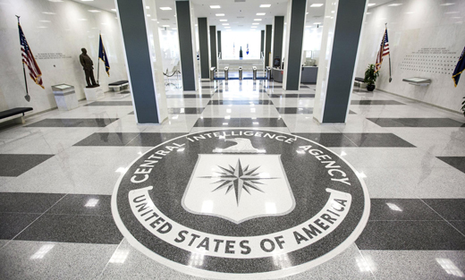 Palestinians suspends communication with CIA