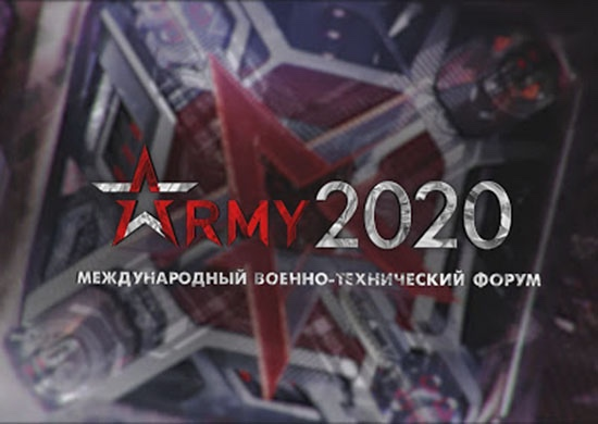 Russia to discuss the use of AI in the defence sector at Army 2020 forum