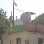 House of Kongreya Star and civil women defense