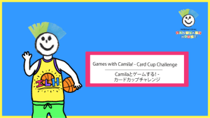 thumbnail for Video Product ID 3226 (英語ゲーム#4)