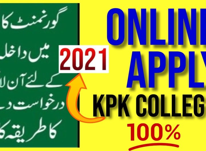 Online College Admissions System for all colleges in Khyber Pakhtunkhawa Student applicants only;