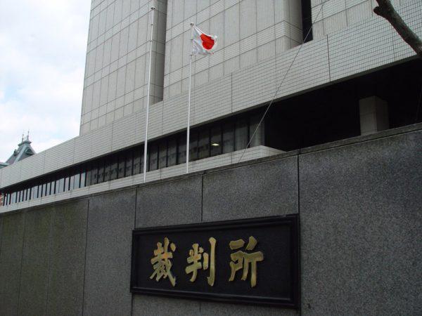 """Adivina deberá pagar casi 100 millones de yenes a mujer por """"controlar su mente"""""""
