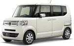 El N-Box de Honda, el automóvil más vendido en Japón