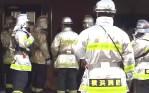 2 personas muertas y 13 heridas por incendio en Japón